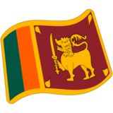 flag-for-sri-lanka_1f1f1-1f1f0.png