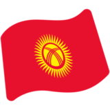 flag-for-kyrgyzstan_1f1f0-1f1ec.png