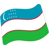flag-for-uzbekistan_1f1fa-1f1ff.png